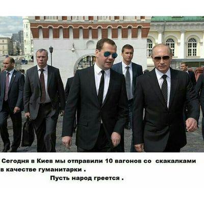 путин украина Хасавюрт Грозный характер мир мужество