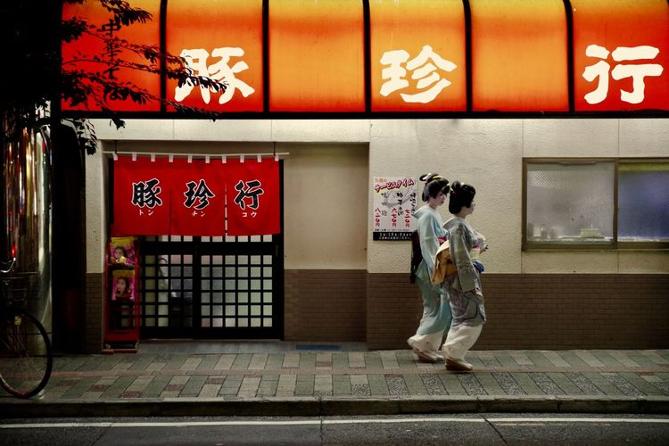 not come yet Geisha Adult Architecture Building Exterior Built Structure City Communication Cultures Day Full Length Geiko Kimono Lifestyles Outdoors People Real People Red Text Togetherness Two People Walking Women