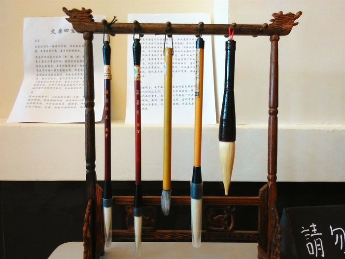 Indoors  Hanging No People Close-up Chinese Tradition Chinese Art Chinese Style Chinese Culture Chinese Pen
