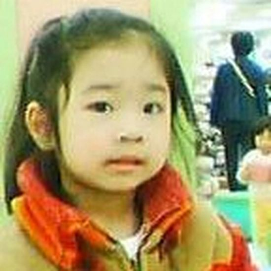 Aiko My Cute Cuz
