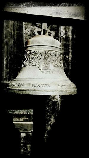 Bell Russian Historical