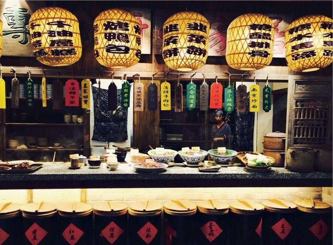 南京大排档 Chinese Food Eye4photography  Enjoying Life Interior Design