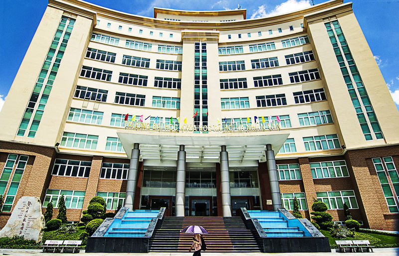 Architectural Feature Architecture Building Exterior Building Story Built Structure City City Life Day Façade Go Green Go To School Low Angle View Modern Office Building Repetition School Sky Skyscraper Streetphotography Tall Tall - High USSH Usss Vietnam Window