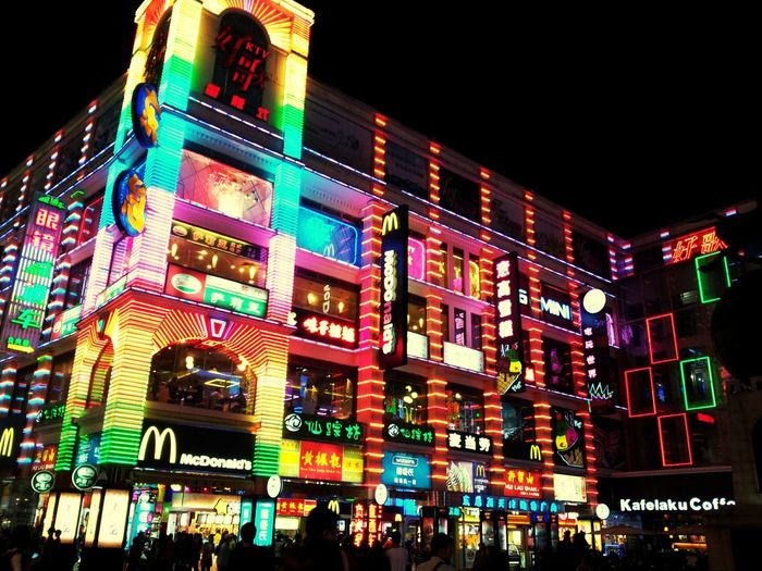 China Photos China City Life Night Lights Nightlights Nightshot Building Exterior