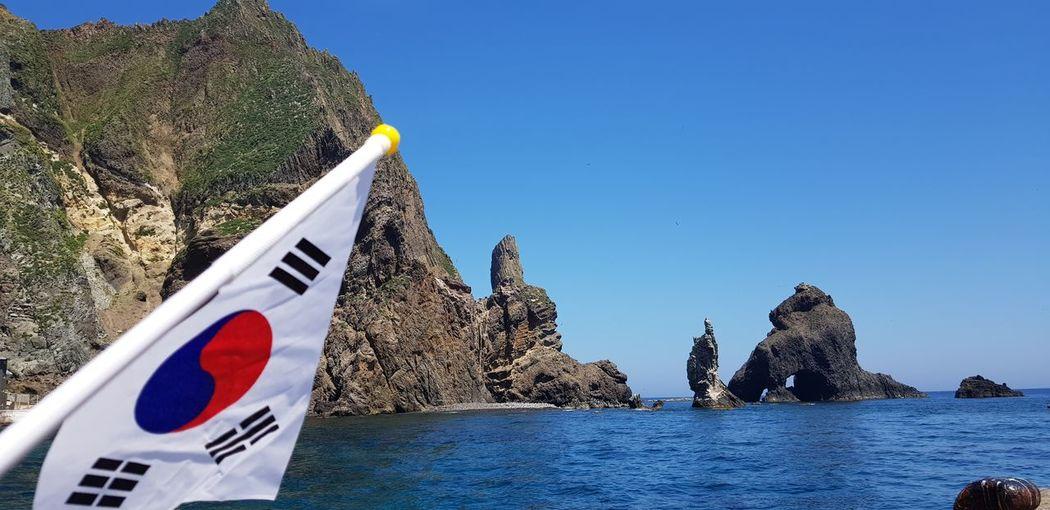 Dokdo island and Koream flag. Dokdo Koreanflag