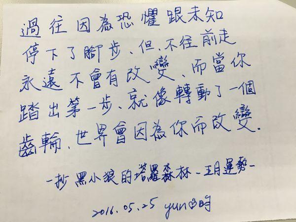 台湾 臺灣 五月 Taiwanese Kaohsiung May Taiwan 高雄 たかお 寫字 練字 鋼筆 墨水