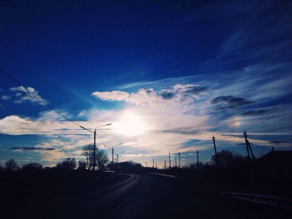 Sunset Sun Sky Russia EyeEm Nature Lover Nature_collection Nature Forest Tree