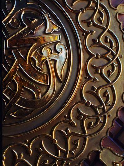 No People Indoors  Close-up Backgrounds Day Islamic Architecture Islamicalligraphy Islamicart Islamic Art Islam Is Beautiful Islamic Calligraphy Masjid Al-Haram المسجد الحرام Masjid Nabawi Madinah Al-munawwarah Madinah Haram Saudi Arabia