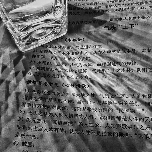 Black & White Good Day Learning Black And White Enjoying Life Check This Out Light Reading For Examination