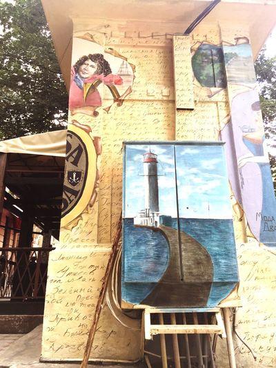 Streetart Odessa