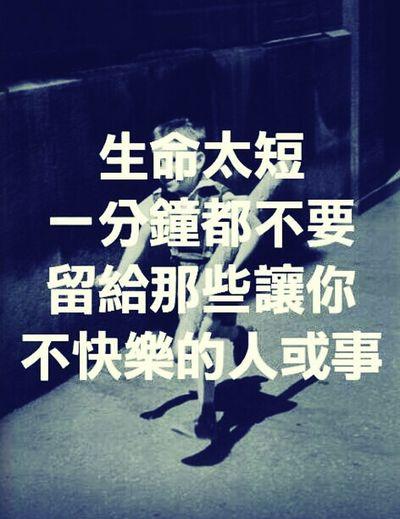 @王若琳-有你的快樂