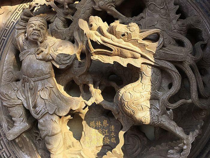 carve ancient