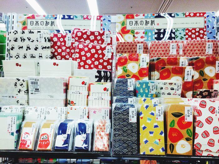 Japanese Paper Retro Letters Cute Cheap Japanese Culture 百均で見つけた👀✨ 安くてかわいい💓