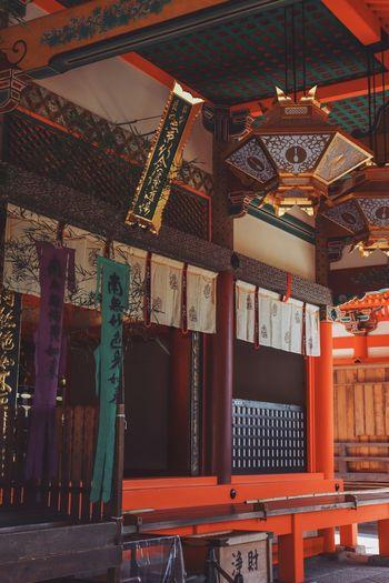 Japan Shrine
