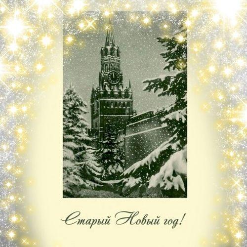 С праздником! старыйновыйгод Winter January