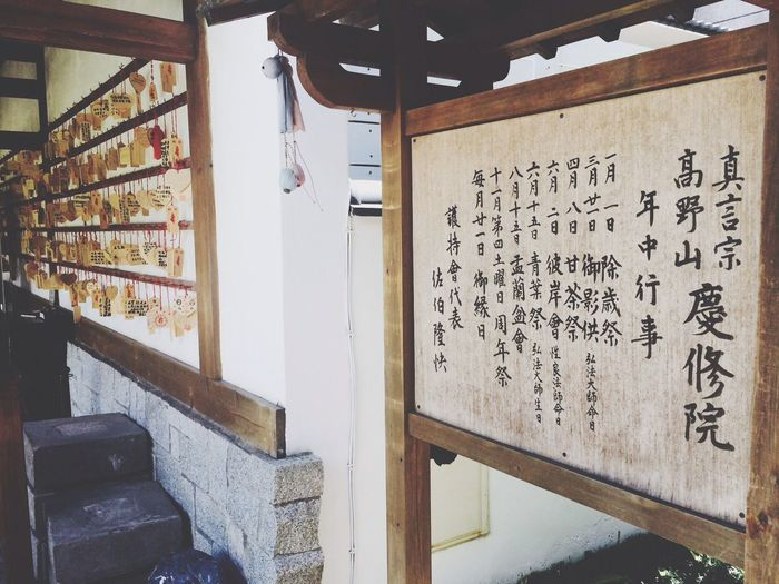 三級の 古蹟建築 Soul Searching Peace And Love Praying Taiwan