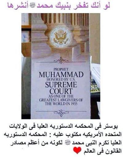 I Love Mohamed ♥