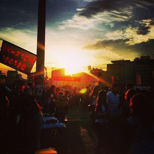 bir sene önce... Direngezi Taksim Gezi Parkı Kitapokumak Direnağaç