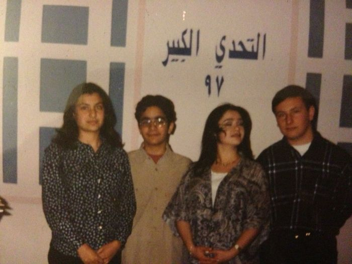 """The Winners Of The """" The Super Challange 1997"""". My Ramzi."""