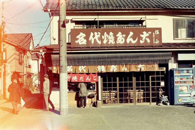 Japan street photo Japan Film Photography Film Text Communication Architecture Built Structure Western Script Building Exterior Day Sunlight