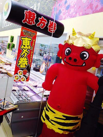 👹👹 鬼 ONI Devil Ogre Sushi 恵方巻 2月3日 February 豆まき Mame Beans 節分 Setsubun February3 Festival Japanese Culture Culture Japan 3 Japanese Food Eats Supermarket Market Red Food