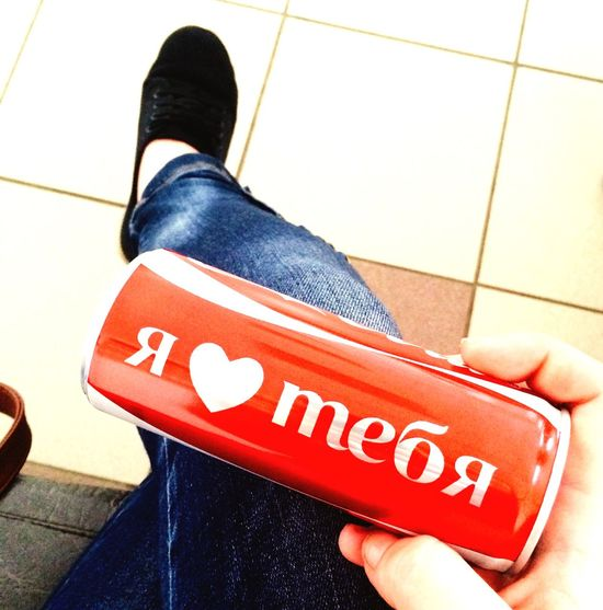 Жду чуда Кока кола Одиночество скука