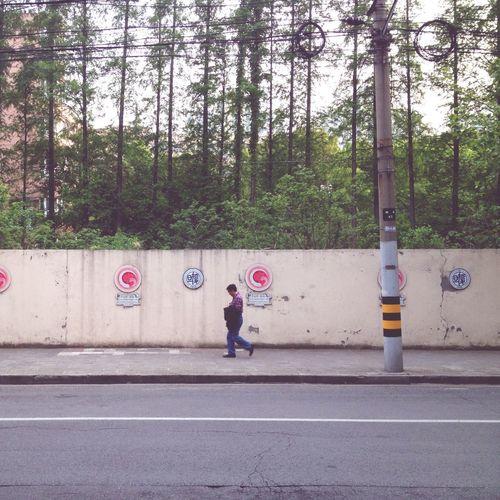 Afterschool  Returning Home Walking Quietness