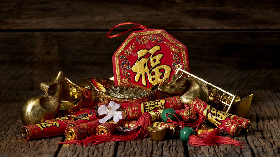 Chinese New Year Lunar New Year Good Luck Decoration Festive Wooden Table Luck Mascot Flat Lay Celebration Craft Firecrackers Ornament Gold China 2020 2019 Pig Minimal Sales Envelope Celebrations Flowers Lucky Tradition Symbol Red Fu Background Festival Spring Holiday Traditional Gold Culture Oriental Fortune Asian  ASIA Packet Plum Blossom Design Celebrate Greeting Prosperity Auspicious Money Happiness Firecracker Ingot Wood - Material Indoors  Still Life Gold Colored Belief Religion No People Spirituality Studio Shot Close-up Art And Craft High Angle View Antique