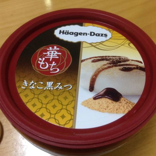 これも前だけど、きなこ黒蜜。Ate bit ago. Roasted soy powder + dark brown sugar syrup. ハーゲンダッツ 期間限定 Limited Häagen-Dazs Japanese Sweets