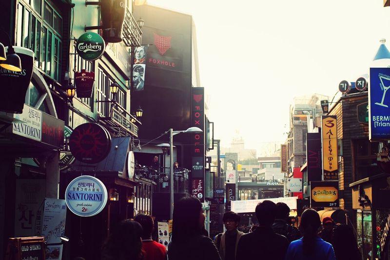 Streetlife Seoul_korea Passing Strangers Stores