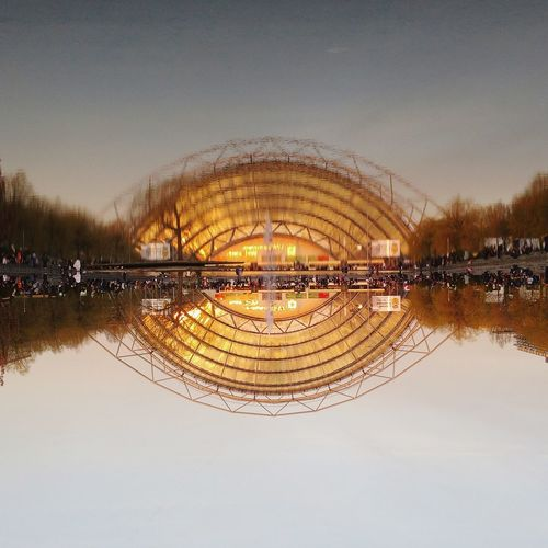 Reflection Water Tree Sky Nature Sunset Tranquility Outdoors Concentric Day Lake Scenics EyeEm Best Shots EyeEm Germany Architecture Cityscape Germany Messe Leipzig Leipzigram Illusion Trippy Mirrored Perspective Eye