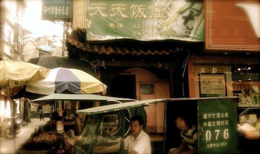 China Traveling