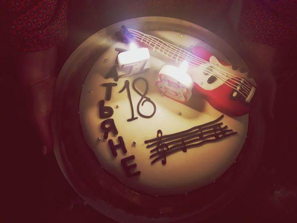 Cake My Birthday Cake!<3 My Birthday Eighteen  Sweetcake #2016 Time No People