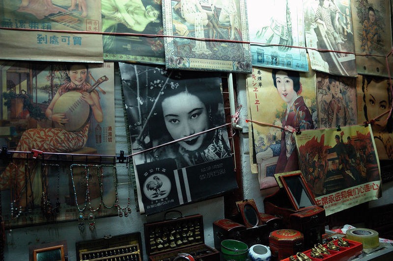 Art Casual Clothing China Day Display Lifestyles Multi Colored Old Retail  Shop Store Town Xitang
