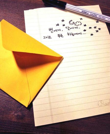 A letter 사사로운 날들 소소한 일상 Letter