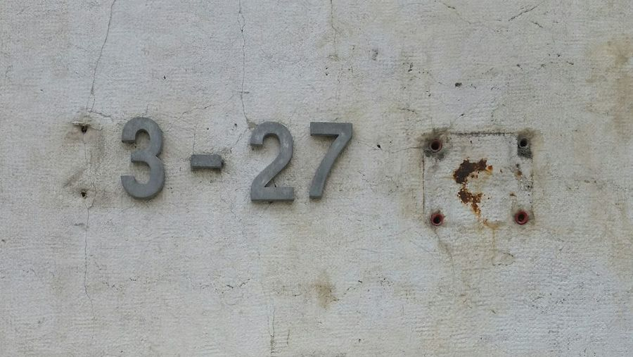 Number Text Communication No People Close-up Built Structure Urban Geometry Street Photography Architecture Urban Skyline Poster Wall