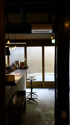 Antique Lifestyles Day Light Autumn Old Japan Kyoto Sightseeing Tourism Fine Day Old Buildings Old City Life Old House Hotel Hostel Machiya Travel Trip Beautiful Enjoying Life Visual Creativity EyeEmNewHere Focus On The Story Adventures In The City