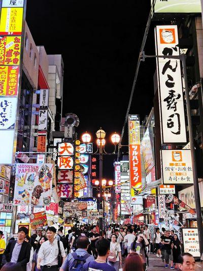 Nights at Osaka