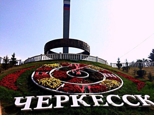 Мой город родной! И на веки любимый - «Черкесск». фото новое Обилиск город Черкесск No People Day Clear Sky Outdoors Nature Flower Sky