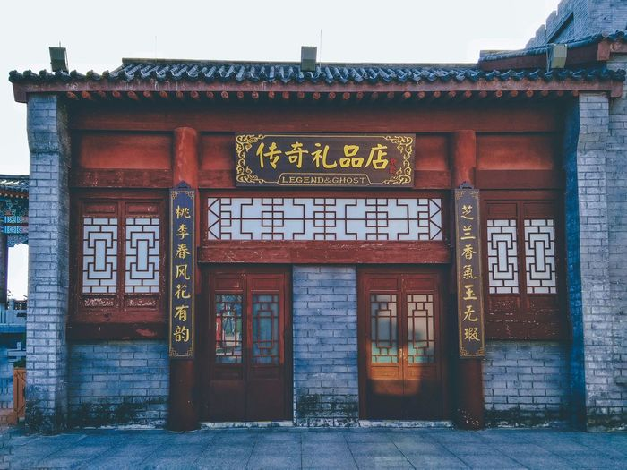 Architecture Built Structure Traditional Traditional Architecture Houses House Traditional Culture Traditional House EyeEm Architecture Traditional Building Hi! Taking Photos Architectural Feature Street Streetphotography