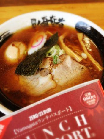 特製魚介中華そば。ランパスで700円→500円♪ IPhoneography Lunch Passport