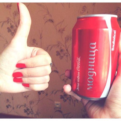 Russia Coca-cola Me Good Look