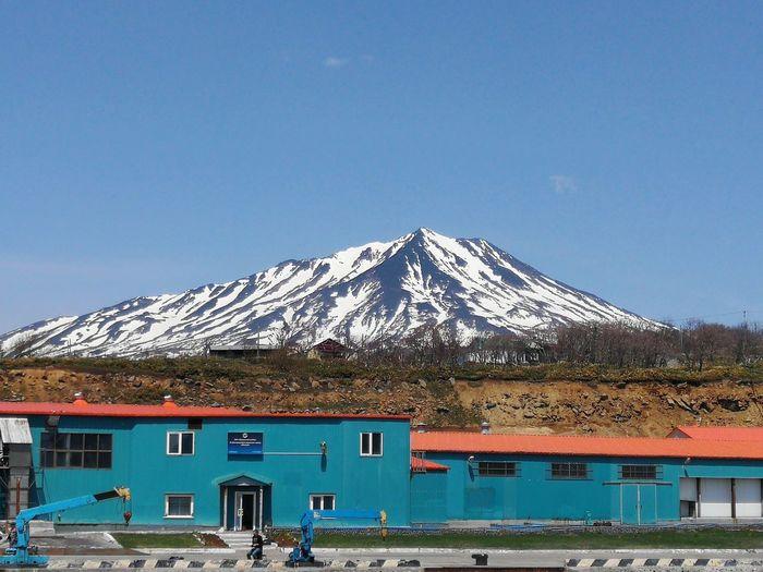 Vulkan Nature Day Island Water Nature Sky Iturup. Vulkan