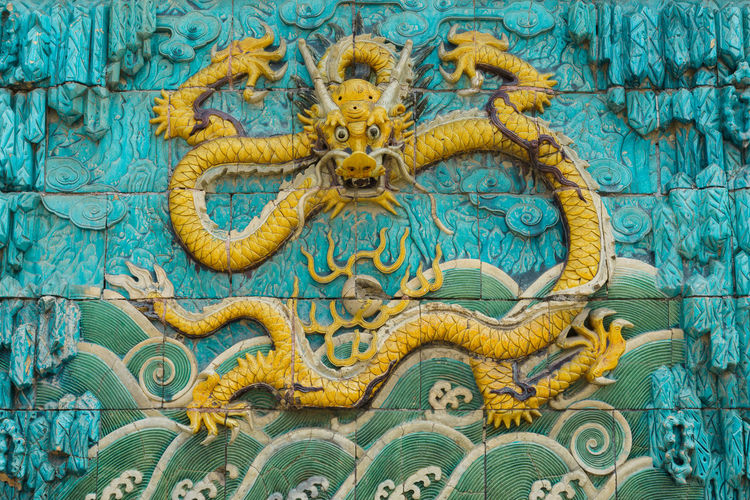 Golden Dragon, Forbidden City, Beijing China 龍 Beijing Connected By Travel Yellow Dragon Animal Representation Chinese Dragon Day Dragon Golden Dragon No People Pattern Tile Tiles Yellow 中国 北京 故宫 龙