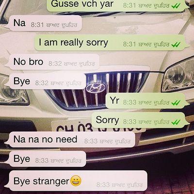 Hun stranger hogya ?