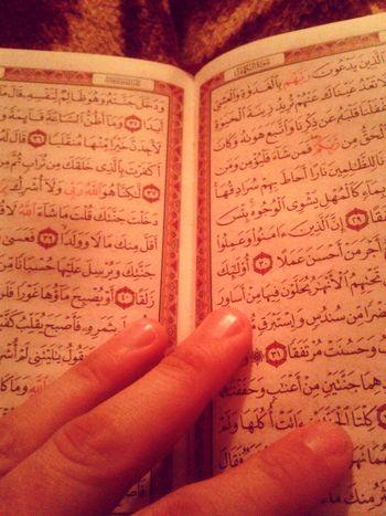 My Hobby Read Qur'an Quranulkareem Reading Quran Jannah