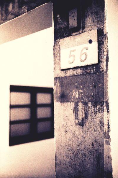 Memory Door Architecture Particle