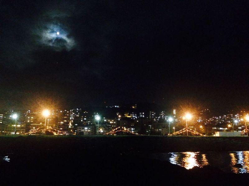 Akşam yürüyüşü