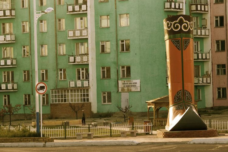 Apartment Architecture Balcony Building Building Exterior Built Structure City City Life Day Exterior Façade Geometry Historic House In A Row Khovd Modern Outdoors Residential Building Residential Structure Symmetry Urban Vertical Symmetry Window