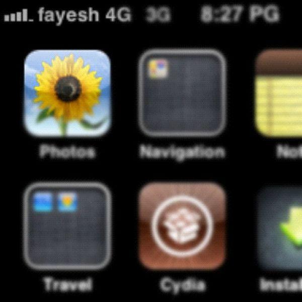 4g kalie ahhh. Haha IPhone 4g